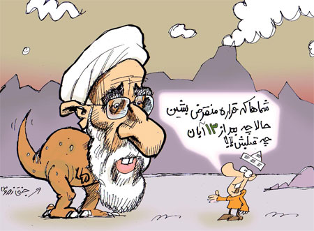 حقیقت مهاجرت اسماعیل دوست کاریکاتورهای نیک آهنگ کوثر (بخش 1)   حقیقت گو